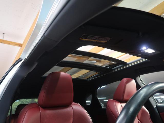 RX200t Fスポーツ 純正12型ナビ 全周囲モニター パノラマルーフ ルーフレール シートヒーター 衝突被害軽減装置 レーダークルーズ 革シート パワーシート 三眼LEDヘッド 純正20AW クリアランスソナー(7枚目)