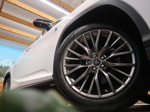 RX200t Fスポーツ 純正12型ナビ 全周囲モニター パノラマルーフ ルーフレール シートヒーター 衝突被害軽減装置 レーダークルーズ 革シート パワーシート 三眼LEDヘッド 純正20AW クリアランスソナー(16枚目)