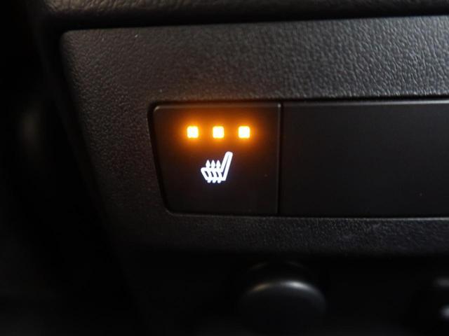 RX200t Fスポーツ 純正12型ナビ 全周囲モニター パノラマルーフ ルーフレール シートヒーター 衝突被害軽減装置 レーダークルーズ 革シート パワーシート 三眼LEDヘッド 純正20AW クリアランスソナー(24枚目)