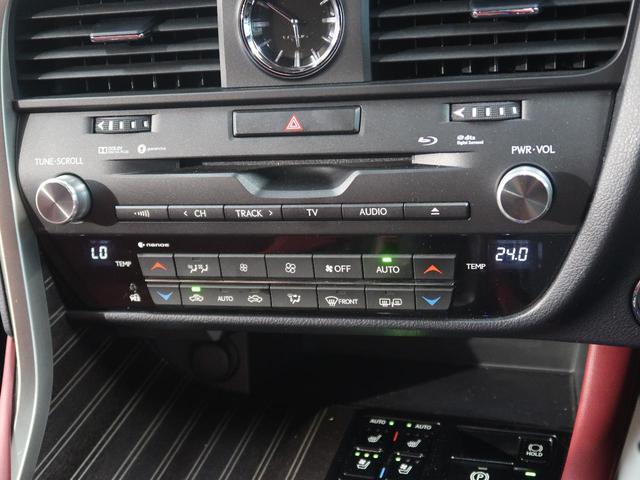 RX200t Fスポーツ 純正12型ナビ 全周囲モニター パノラマルーフ ルーフレール シートヒーター 衝突被害軽減装置 レーダークルーズ 革シート パワーシート 三眼LEDヘッド 純正20AW クリアランスソナー(29枚目)