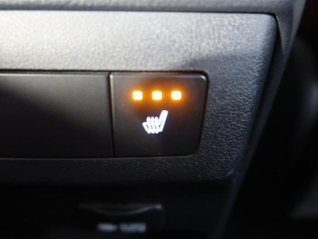 RX200t Fスポーツ 純正12型ナビ 全周囲モニター パノラマルーフ ルーフレール シートヒーター 衝突被害軽減装置 レーダークルーズ 革シート パワーシート 三眼LEDヘッド 純正20AW クリアランスソナー(39枚目)