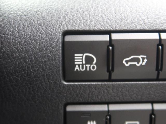 RX200t Fスポーツ 純正12型ナビ 全周囲モニター パノラマルーフ ルーフレール シートヒーター 衝突被害軽減装置 レーダークルーズ 革シート パワーシート 三眼LEDヘッド 純正20AW クリアランスソナー(41枚目)