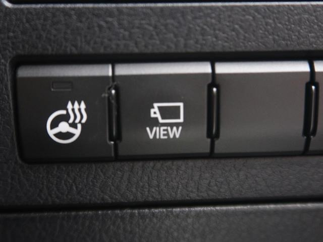 RX200t Fスポーツ 純正12型ナビ 全周囲モニター パノラマルーフ ルーフレール シートヒーター 衝突被害軽減装置 レーダークルーズ 革シート パワーシート 三眼LEDヘッド 純正20AW クリアランスソナー(42枚目)