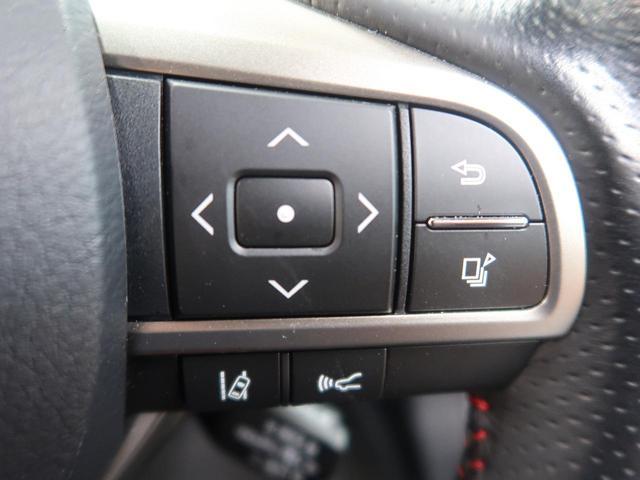 RX200t Fスポーツ 純正12型ナビ 全周囲モニター パノラマルーフ ルーフレール シートヒーター 衝突被害軽減装置 レーダークルーズ 革シート パワーシート 三眼LEDヘッド 純正20AW クリアランスソナー(47枚目)