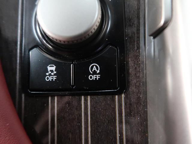 RX200t Fスポーツ 純正12型ナビ 全周囲モニター パノラマルーフ ルーフレール シートヒーター 衝突被害軽減装置 レーダークルーズ 革シート パワーシート 三眼LEDヘッド 純正20AW クリアランスソナー(51枚目)