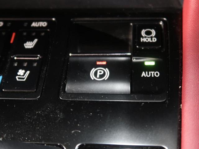 RX200t Fスポーツ 純正12型ナビ 全周囲モニター パノラマルーフ ルーフレール シートヒーター 衝突被害軽減装置 レーダークルーズ 革シート パワーシート 三眼LEDヘッド 純正20AW クリアランスソナー(52枚目)