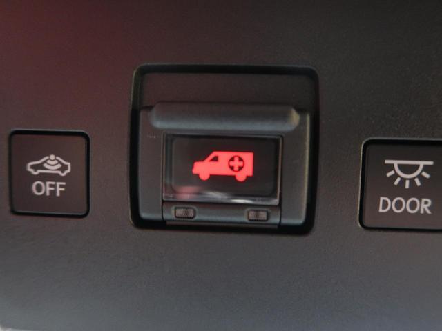 RX200t Fスポーツ 純正12型ナビ 全周囲モニター パノラマルーフ ルーフレール シートヒーター 衝突被害軽減装置 レーダークルーズ 革シート パワーシート 三眼LEDヘッド 純正20AW クリアランスソナー(55枚目)