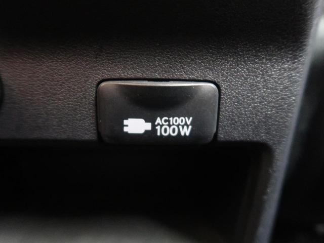 RX200t Fスポーツ 純正12型ナビ 全周囲モニター パノラマルーフ ルーフレール シートヒーター 衝突被害軽減装置 レーダークルーズ 革シート パワーシート 三眼LEDヘッド 純正20AW クリアランスソナー(59枚目)