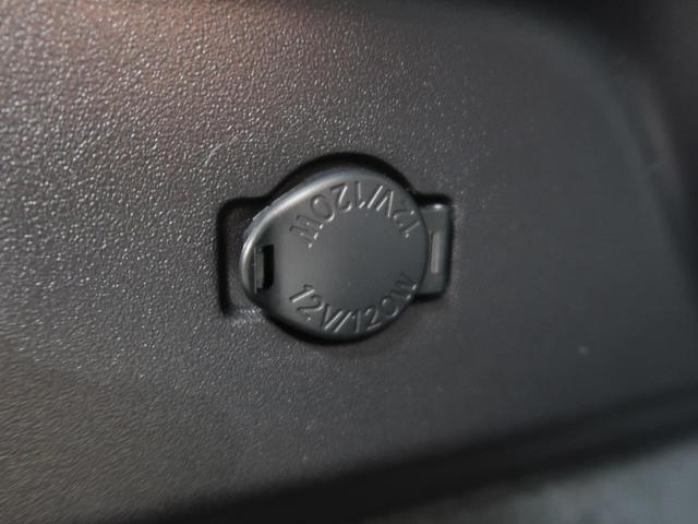 RX200t Fスポーツ 純正12型ナビ 全周囲モニター パノラマルーフ ルーフレール シートヒーター 衝突被害軽減装置 レーダークルーズ 革シート パワーシート 三眼LEDヘッド 純正20AW クリアランスソナー(62枚目)