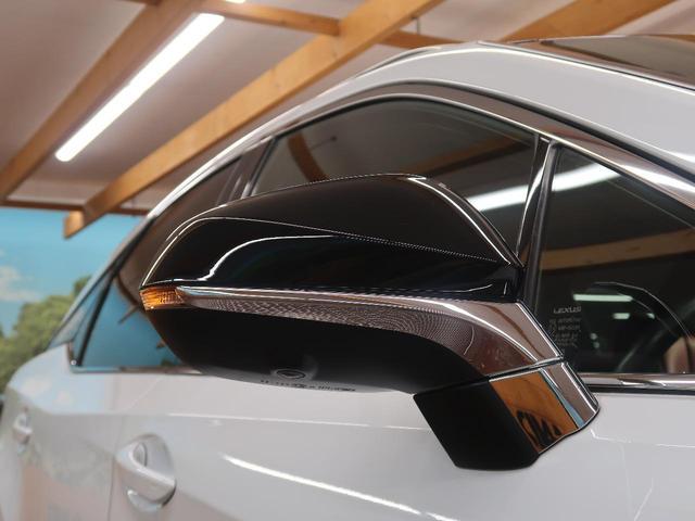 RX200t Fスポーツ 純正12型ナビ 全周囲モニター パノラマルーフ ルーフレール シートヒーター 衝突被害軽減装置 レーダークルーズ 革シート パワーシート 三眼LEDヘッド 純正20AW クリアランスソナー(77枚目)