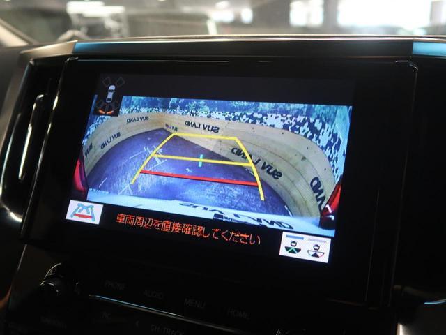 2.5S Cパッケージ モデリスタエアロ サンルーフ 両側パワスラ バックカメラ 衝突被害軽減 デジタルインナーミラー レーダークルーズ 三眼LEDヘッド 純正18AW 快適温熱シート パワーバックドア(24枚目)