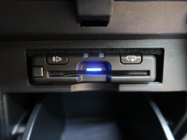 2.5S Cパッケージ モデリスタエアロ サンルーフ 両側パワスラ バックカメラ 衝突被害軽減 デジタルインナーミラー レーダークルーズ 三眼LEDヘッド 純正18AW 快適温熱シート パワーバックドア(27枚目)