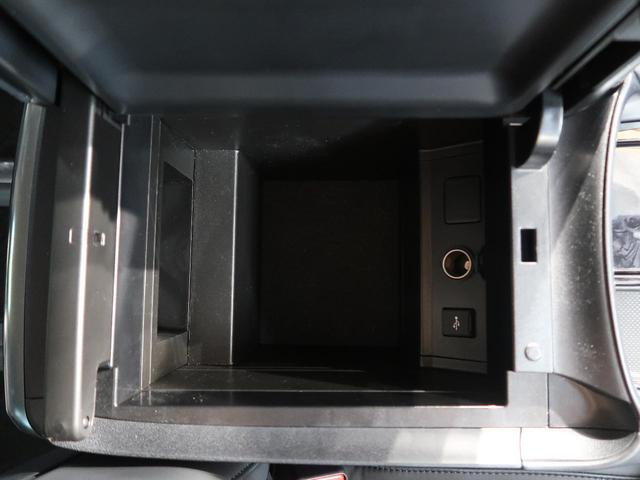 2.5S Cパッケージ モデリスタエアロ サンルーフ 両側パワスラ バックカメラ 衝突被害軽減 デジタルインナーミラー レーダークルーズ 三眼LEDヘッド 純正18AW 快適温熱シート パワーバックドア(33枚目)