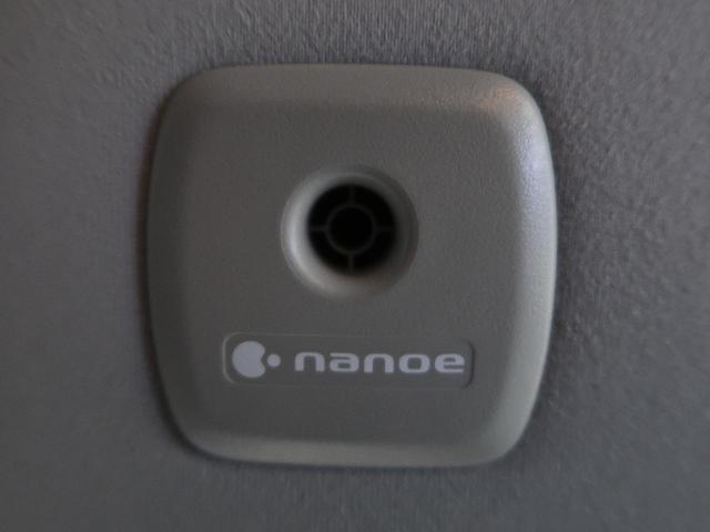 2.5S Cパッケージ モデリスタエアロ サンルーフ 両側パワスラ バックカメラ 衝突被害軽減 デジタルインナーミラー レーダークルーズ 三眼LEDヘッド 純正18AW 快適温熱シート パワーバックドア(42枚目)