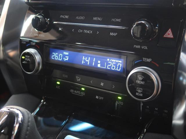 2.5S Cパッケージ モデリスタエアロ サンルーフ 両側パワスラ バックカメラ 衝突被害軽減 デジタルインナーミラー レーダークルーズ 三眼LEDヘッド 純正18AW 快適温熱シート パワーバックドア(56枚目)