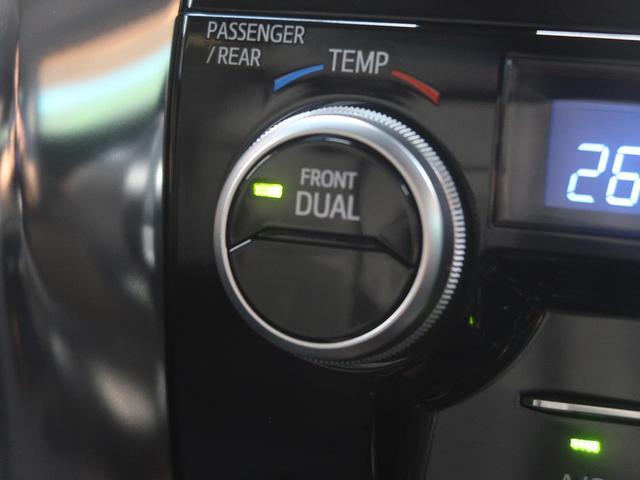 2.5S Cパッケージ モデリスタエアロ サンルーフ 両側パワスラ バックカメラ 衝突被害軽減 デジタルインナーミラー レーダークルーズ 三眼LEDヘッド 純正18AW 快適温熱シート パワーバックドア(57枚目)