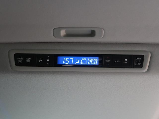 2.5S Cパッケージ モデリスタエアロ サンルーフ 両側パワスラ バックカメラ 衝突被害軽減 デジタルインナーミラー レーダークルーズ 三眼LEDヘッド 純正18AW 快適温熱シート パワーバックドア(58枚目)