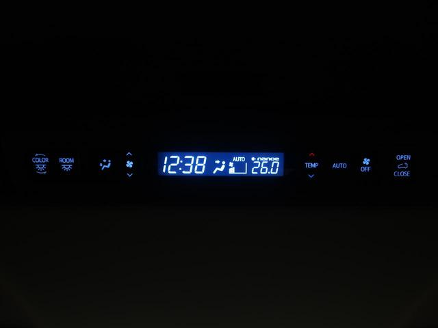2.5 ゴールデンアイズII 登録済未使用車 サンルーフ 純正ディスプレイオーディオ バックカメラ 両側電動スライド 禁煙車 電動リアゲート 三眼LEDヘッド シーケンシャルターンランプ オートマチックハイビーム レーダークルーズ(28枚目)