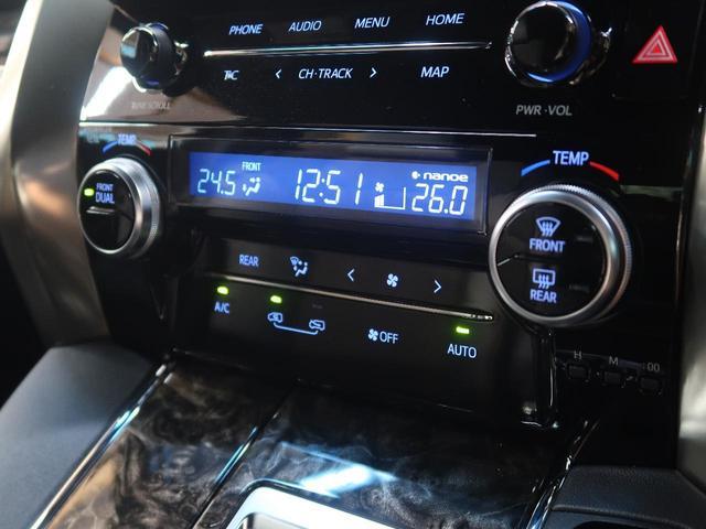 2.5 ゴールデンアイズII 登録済未使用車 サンルーフ 純正ディスプレイオーディオ バックカメラ 両側電動スライド 禁煙車 電動リアゲート 三眼LEDヘッド シーケンシャルターンランプ オートマチックハイビーム レーダークルーズ(29枚目)