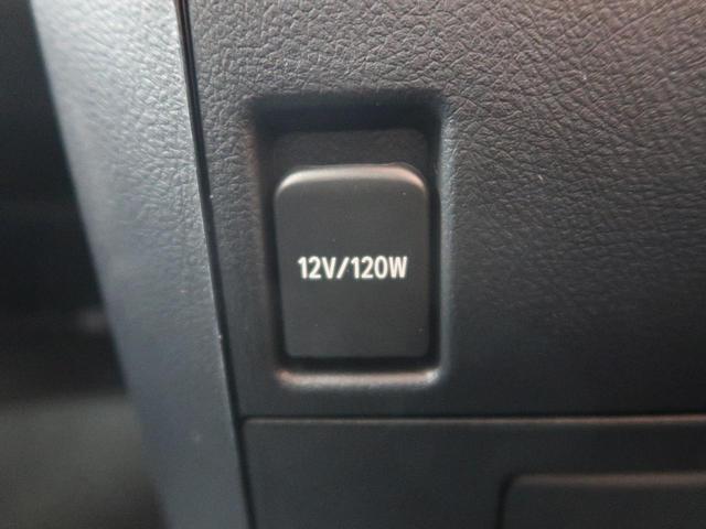 2.5 ゴールデンアイズII 登録済未使用車 サンルーフ 純正ディスプレイオーディオ バックカメラ 両側電動スライド 禁煙車 電動リアゲート 三眼LEDヘッド シーケンシャルターンランプ オートマチックハイビーム レーダークルーズ(49枚目)