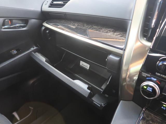 2.5 ゴールデンアイズII 登録済未使用車 サンルーフ 純正ディスプレイオーディオ バックカメラ 両側電動スライド 禁煙車 電動リアゲート 三眼LEDヘッド シーケンシャルターンランプ オートマチックハイビーム レーダークルーズ(50枚目)