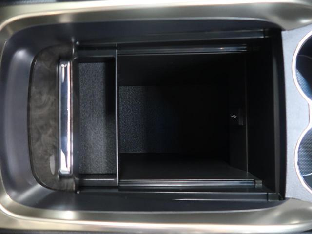 2.5 ゴールデンアイズII 登録済未使用車 サンルーフ 純正ディスプレイオーディオ バックカメラ 両側電動スライド 禁煙車 電動リアゲート 三眼LEDヘッド シーケンシャルターンランプ オートマチックハイビーム レーダークルーズ(51枚目)