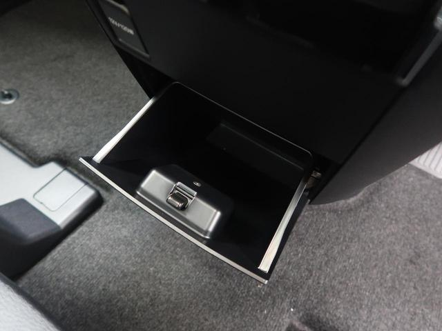2.5 ゴールデンアイズII 登録済未使用車 サンルーフ 純正ディスプレイオーディオ バックカメラ 両側電動スライド 禁煙車 電動リアゲート 三眼LEDヘッド シーケンシャルターンランプ オートマチックハイビーム レーダークルーズ(52枚目)
