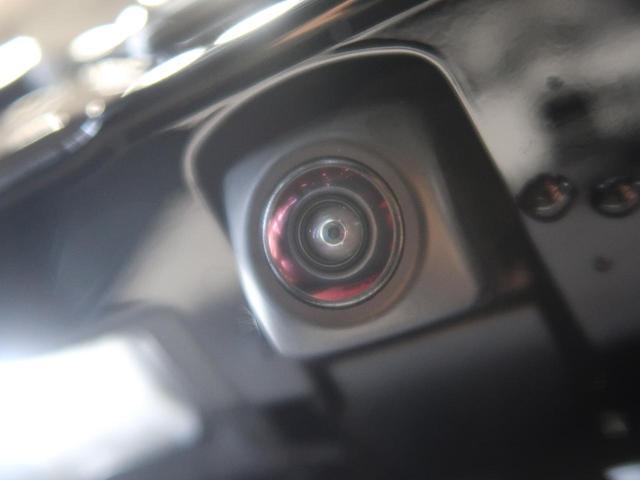 2.5 ゴールデンアイズII 登録済未使用車 サンルーフ 純正ディスプレイオーディオ バックカメラ 両側電動スライド 禁煙車 電動リアゲート 三眼LEDヘッド シーケンシャルターンランプ オートマチックハイビーム レーダークルーズ(55枚目)