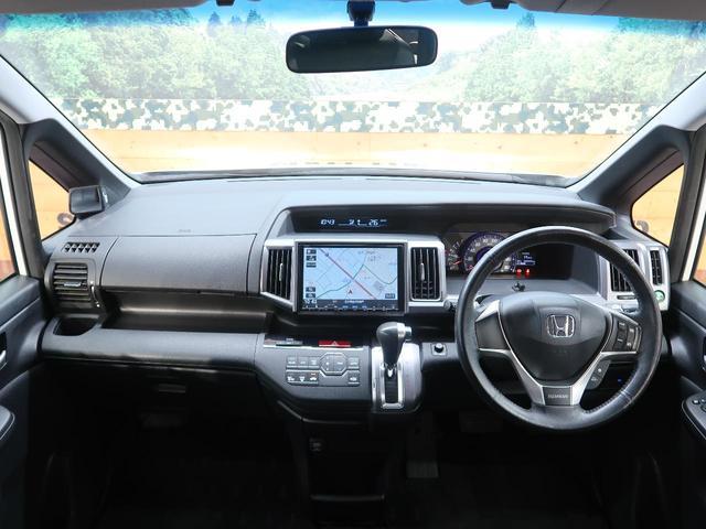 Z クールスピリット 純正9型ナビ 両側パワスラ オートクルーズ Bluetooth 禁煙車 HIDヘッド ETC(2枚目)