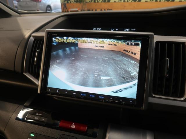 Z クールスピリット 純正9型ナビ 両側パワスラ オートクルーズ Bluetooth 禁煙車 HIDヘッド ETC(7枚目)
