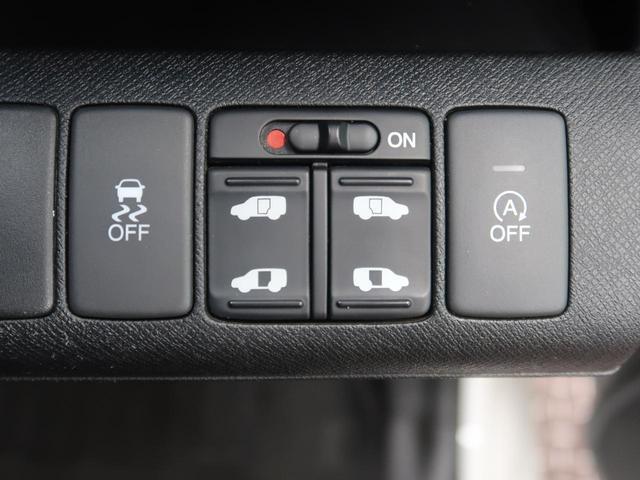 Z クールスピリット 純正9型ナビ 両側パワスラ オートクルーズ Bluetooth 禁煙車 HIDヘッド ETC(10枚目)