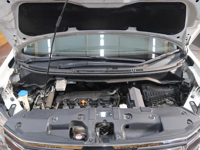 Z クールスピリット 純正9型ナビ 両側パワスラ オートクルーズ Bluetooth 禁煙車 HIDヘッド ETC(20枚目)