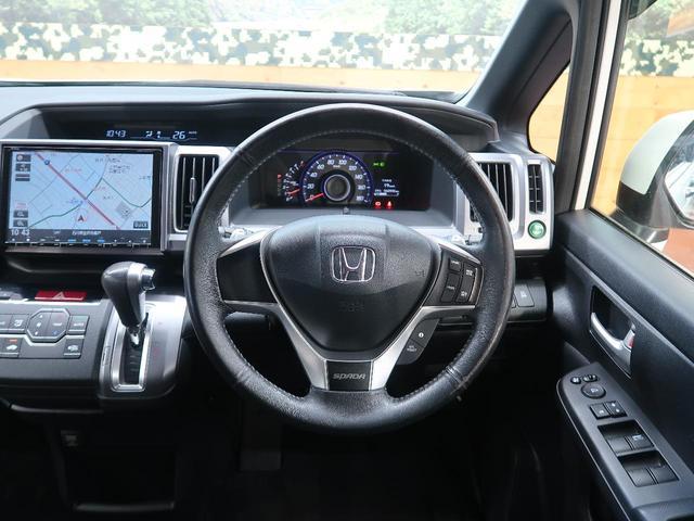Z クールスピリット 純正9型ナビ 両側パワスラ オートクルーズ Bluetooth 禁煙車 HIDヘッド ETC(21枚目)