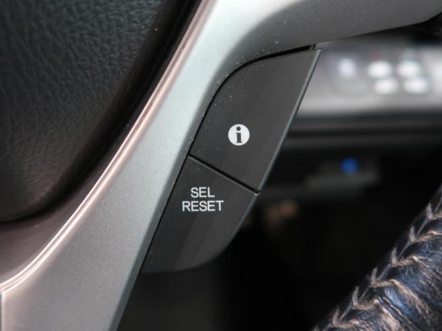 Z クールスピリット 純正9型ナビ 両側パワスラ オートクルーズ Bluetooth 禁煙車 HIDヘッド ETC(24枚目)