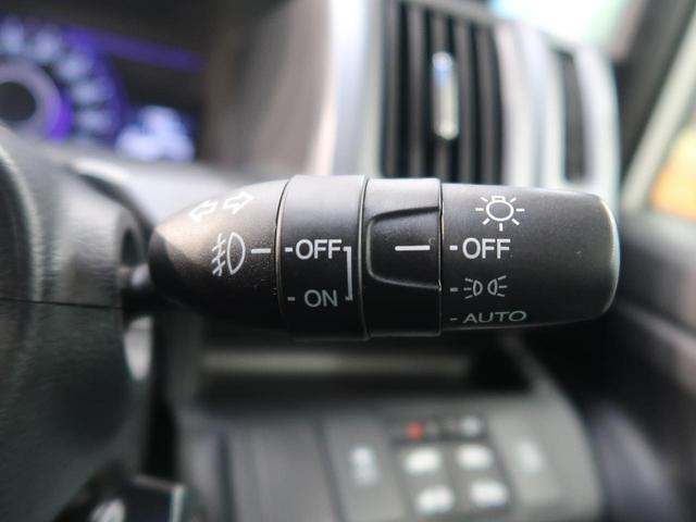Z クールスピリット 純正9型ナビ 両側パワスラ オートクルーズ Bluetooth 禁煙車 HIDヘッド ETC(25枚目)