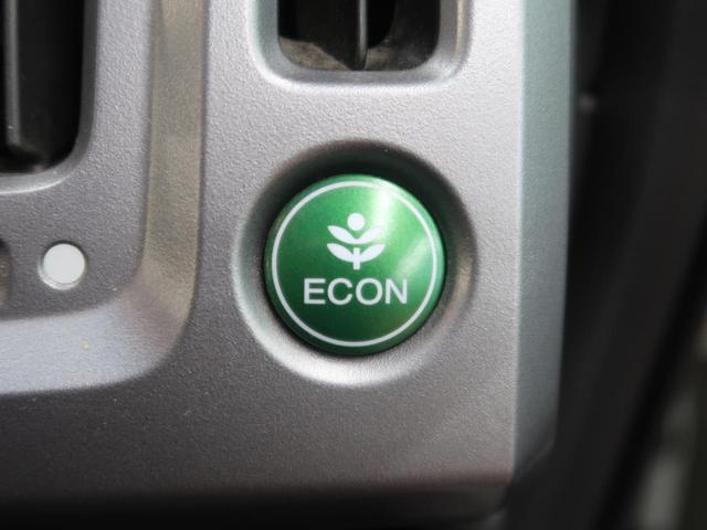 Z クールスピリット 純正9型ナビ 両側パワスラ オートクルーズ Bluetooth 禁煙車 HIDヘッド ETC(29枚目)