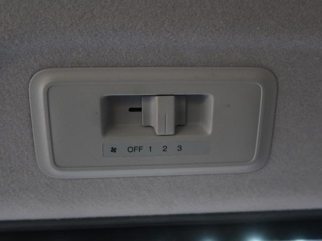 Z クールスピリット 純正9型ナビ 両側パワスラ オートクルーズ Bluetooth 禁煙車 HIDヘッド ETC(33枚目)