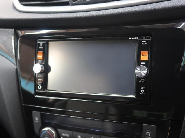 20X エマージェンシーブレーキパッケージ 4WD 純正ナビ バックカメラ LEDヘッド オートライト 踏み間違い防止 クリアランスソナー シートヒーター デュアルエアコン 純正17AW(7枚目)