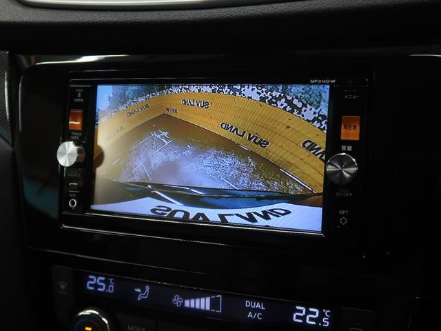 20X エマージェンシーブレーキパッケージ 4WD 純正ナビ バックカメラ LEDヘッド オートライト 踏み間違い防止 クリアランスソナー シートヒーター デュアルエアコン 純正17AW(8枚目)