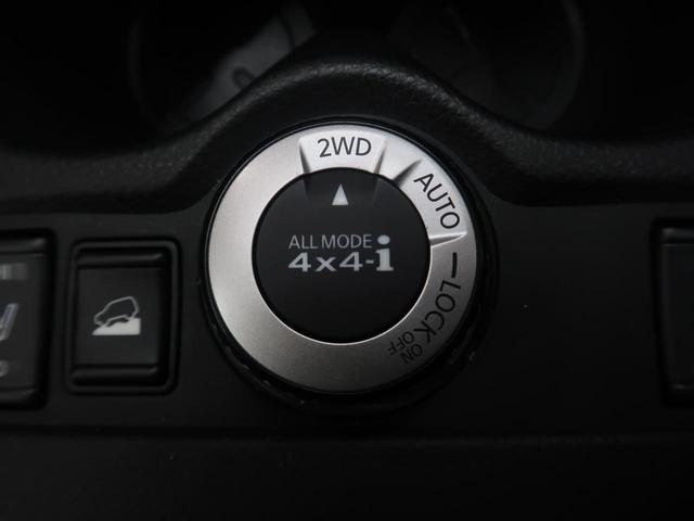 20X エマージェンシーブレーキパッケージ 4WD 純正ナビ バックカメラ LEDヘッド オートライト 踏み間違い防止 クリアランスソナー シートヒーター デュアルエアコン 純正17AW(9枚目)