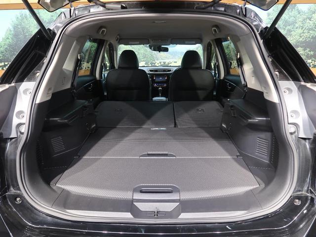 20X エマージェンシーブレーキパッケージ 4WD 純正ナビ バックカメラ LEDヘッド オートライト 踏み間違い防止 クリアランスソナー シートヒーター デュアルエアコン 純正17AW(14枚目)