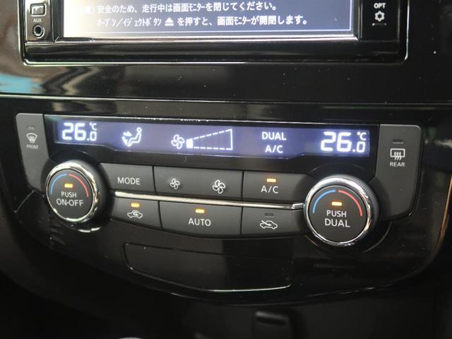 20X エマージェンシーブレーキパッケージ 4WD 純正ナビ バックカメラ LEDヘッド オートライト 踏み間違い防止 クリアランスソナー シートヒーター デュアルエアコン 純正17AW(23枚目)