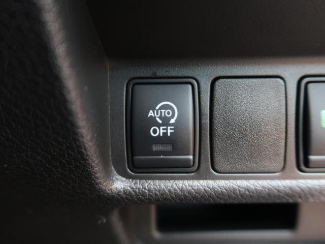 20X エマージェンシーブレーキパッケージ 4WD 純正ナビ バックカメラ LEDヘッド オートライト 踏み間違い防止 クリアランスソナー シートヒーター デュアルエアコン 純正17AW(26枚目)