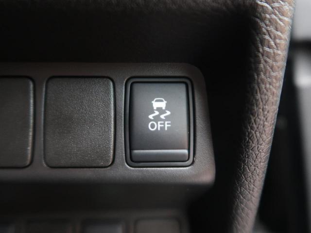 20X エマージェンシーブレーキパッケージ 4WD 純正ナビ バックカメラ LEDヘッド オートライト 踏み間違い防止 クリアランスソナー シートヒーター デュアルエアコン 純正17AW(27枚目)