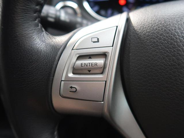 20X エマージェンシーブレーキパッケージ 4WD 純正ナビ バックカメラ LEDヘッド オートライト 踏み間違い防止 クリアランスソナー シートヒーター デュアルエアコン 純正17AW(31枚目)