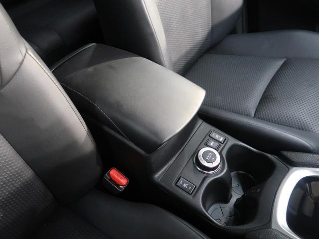 20X エマージェンシーブレーキパッケージ 4WD 純正ナビ バックカメラ LEDヘッド オートライト 踏み間違い防止 クリアランスソナー シートヒーター デュアルエアコン 純正17AW(32枚目)