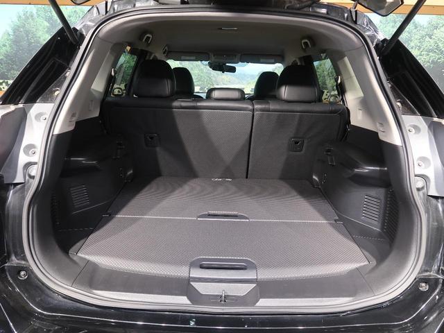 20X エマージェンシーブレーキパッケージ 4WD 純正ナビ バックカメラ LEDヘッド オートライト 踏み間違い防止 クリアランスソナー シートヒーター デュアルエアコン 純正17AW(35枚目)