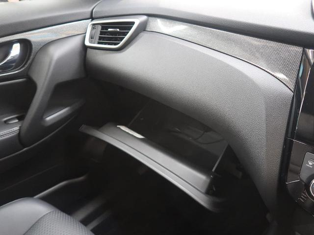 20X エマージェンシーブレーキパッケージ 4WD 純正ナビ バックカメラ LEDヘッド オートライト 踏み間違い防止 クリアランスソナー シートヒーター デュアルエアコン 純正17AW(36枚目)