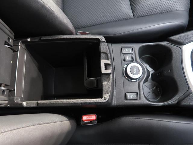 20X エマージェンシーブレーキパッケージ 4WD 純正ナビ バックカメラ LEDヘッド オートライト 踏み間違い防止 クリアランスソナー シートヒーター デュアルエアコン 純正17AW(37枚目)