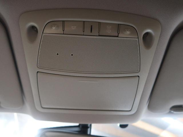 20X エマージェンシーブレーキパッケージ 4WD 純正ナビ バックカメラ LEDヘッド オートライト 踏み間違い防止 クリアランスソナー シートヒーター デュアルエアコン 純正17AW(38枚目)